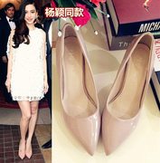 2017 sexy nude high-heeled shoes are willing sheepskin leather with a fine pointed shallow mouth leather Bridesmaid Wedding Shoes