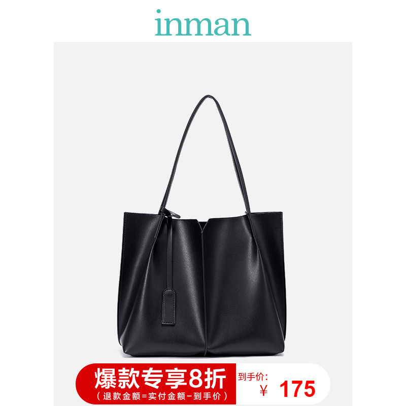Inman Bag Girl Bag 2019 New Trendy ins Fashion Commuter Bag Single Shoulder Bag Large Capacity Todd Bag Girl Bag