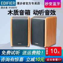 Walker R1000TC North American version of home desktop computer sound 2.0 notebook bass gun Bluetooth speaker