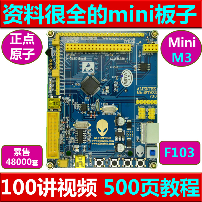 MINI Board Positive Atom ALIENTEK STM32F103 Development Board + 2.8-inch Touch Screen Strong ARM7 Single Chip Microcomputer