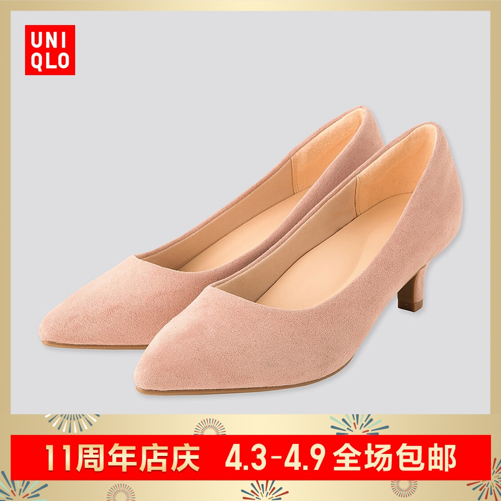 Women's high heels 422355 UNIQLO