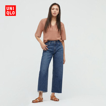 Uniqlo womens high waist wide leg straight denim three-point pants (washed products spring and summer) 433249