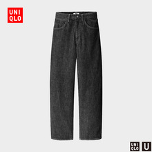 Designer's Cooperative Women's Wear Wide Leg Profile Jeans (Washing Products) 422414 Uniqlo