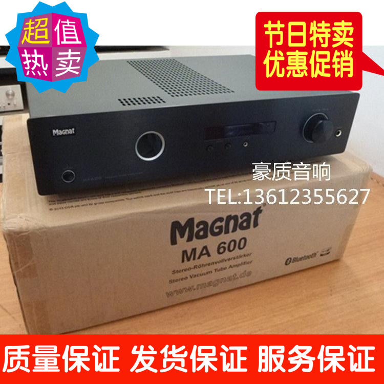 Germany MAGNAT/Mili MA600 amplifier amp 150W brand new original package licensed with insurance card
