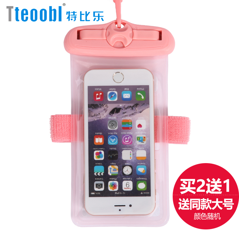 Mobile phone waterproof bag diving set touch screen swimming hot spring universal underwater camera phone case Apple Huawei dust bag