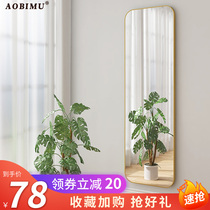Full-body mirror wall-mounted adhesive full-length mirror home wall mirror self-stick bedroom wall-mounted stereoscopic full-length mirror floor-to-ceiling mirror