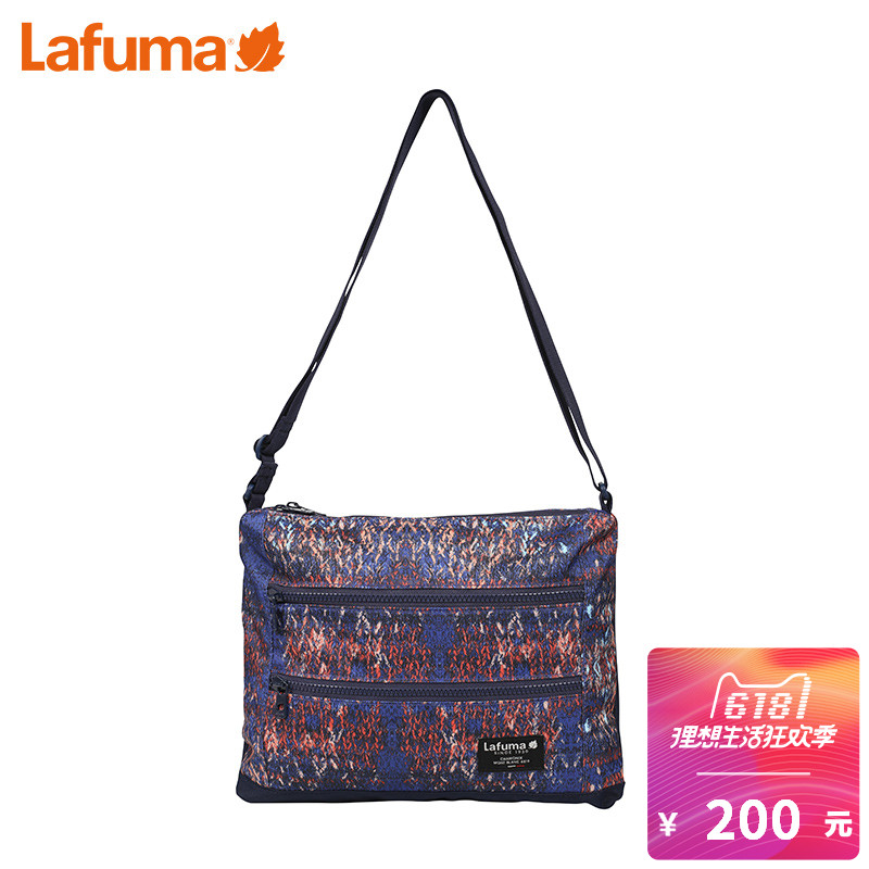 France LAFUMA Le Feiye outdoor ladies sports storage bag shoulder printing Messenger bag LE2C6F314