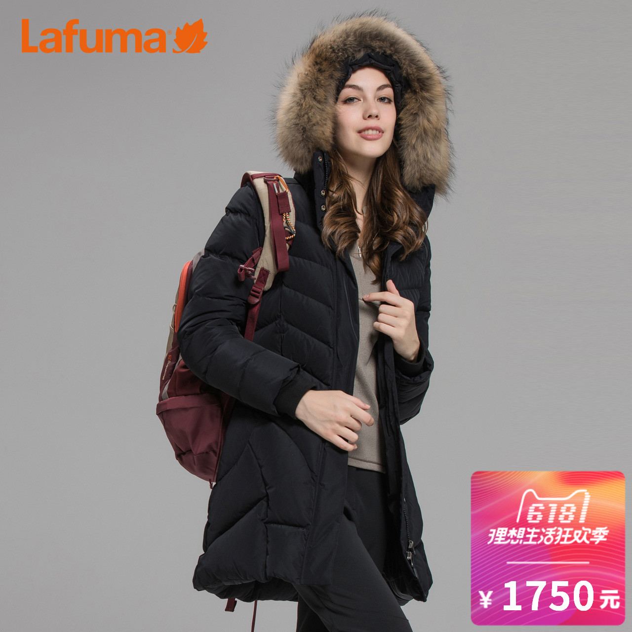 [The goods stop production and no stock]France LAFUMA Le Feiye Ms. Outdoor Windproof and Splashproof Long Warm Down Jacket LFJU7DC96