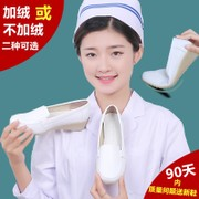 White nurse shoes with the new slip slope Dichotomanthes end female nurses work shoes plus cotton shoes and leather shoes in autumn and winter