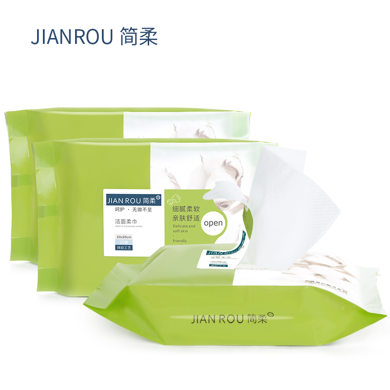 Simple disposable washcloth, cotton towel, clean towel, Travel Portable towel, non-woven cloth, dry and wet in 3 bags