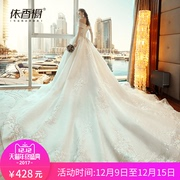 The bride wedding dress 2017 New Winter Palace Princess luxury simple word shoulder and long tail of pregnant women