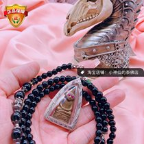 Thai Buddha open light long po morning double-sided method of Pat baby into a wish lucky transfer feelings and cooperation