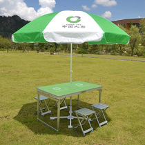Advertising and Advertising Table for Outdoor Folding Table and Chair in China Life Show