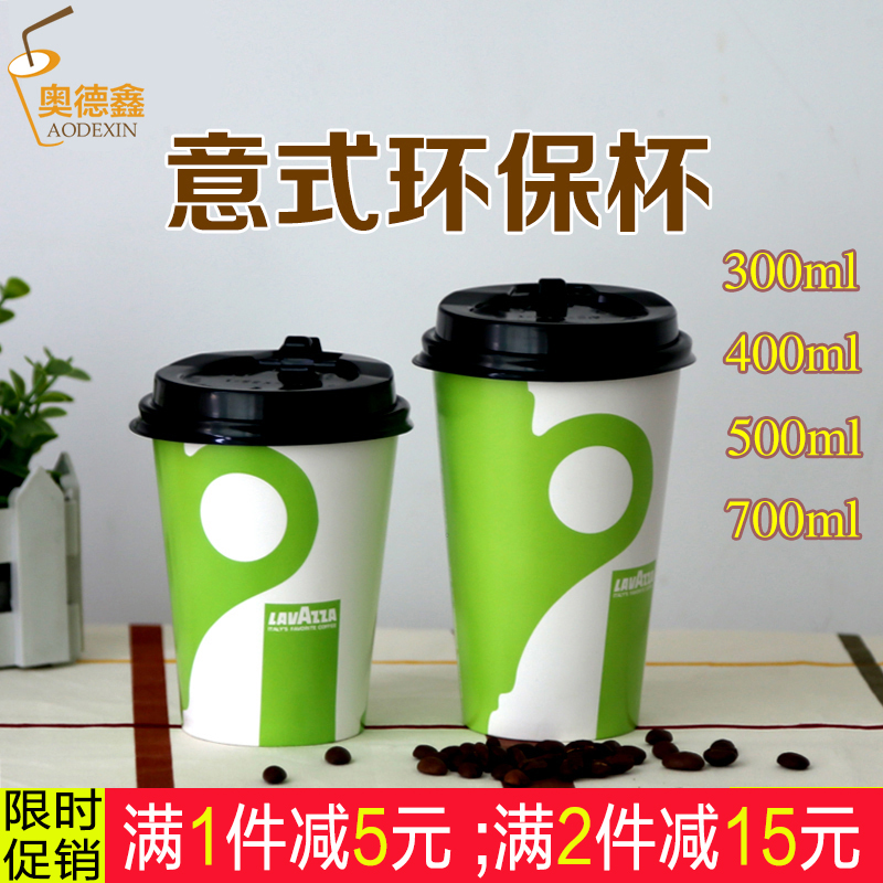 917a6f197eb cheap Purchase china agnet Disposable Milk Tea Cup Coffee Juice ...