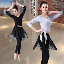 New Two-piece Suit for Adults Latin Dance Yoga Gongfu Long Pants, Short Sleeves Skirts, Women's New Modern Performing Dresses