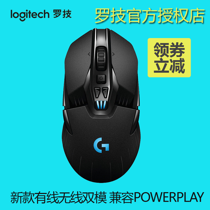 SF Logitech G903 LIGHTSPEED Wireless Gaming Mouse Wired Wireless Dual Mode Gaming Mouse