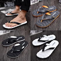 2020 Summer new flip-flops Korean version of mens sandals outdoor outdoor wear trendy couples fashion large size slippers