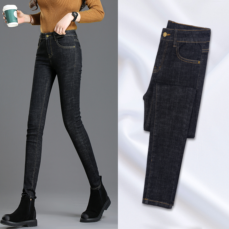 Plus-down jeans womens pipe pants autumn winter 2020 new high-waisted thin lady nine minutes black pants winter
