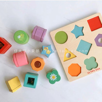 LeToyVan wood color shape cognitive multi-functional shake multisensive thinking building blocks one year old