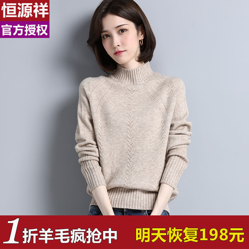YuYuanxiang autumn and winter new sweater semi-high-necked foreign pie burst bottom size sweater short cashmere sweater lady