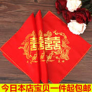 Wedding bride wedding celebration supplies red handkerchief red handkerchief square handkerchief a harmonious union lasting a hundred years