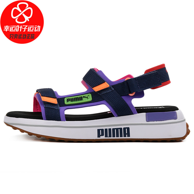 PUMA Hummer men's shoes women's shoes 2020 winter new breathable tide sports shoes beach shoes couple casual sandals