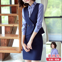 Women's Suit in Western-style Horse-armoured Professional Suit 2009 Korean Formal Suit Autumn New Fashion Skirt Workwear Trend