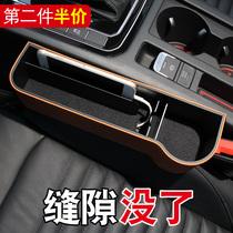 Автомобильные принадлежности daquan автомобильная коробка место клип ящик для хранения автомобиля украшения многофункциональный слот ящик для хранения