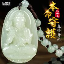 Кристалл озеро открытый свет и нефритовый большой день жизни Будда Зодиак покровитель бог Гуаньинь кулон мужской амулет женское ожерелье