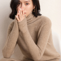 Ordos 100% pure mountain cashmere sweater female pullover pile collar loose Joker knitted high neck bottom sweater