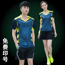 The new quick-dry volleyball suit mens and womens air-row jersey match training match team uniform custom print short sleeves