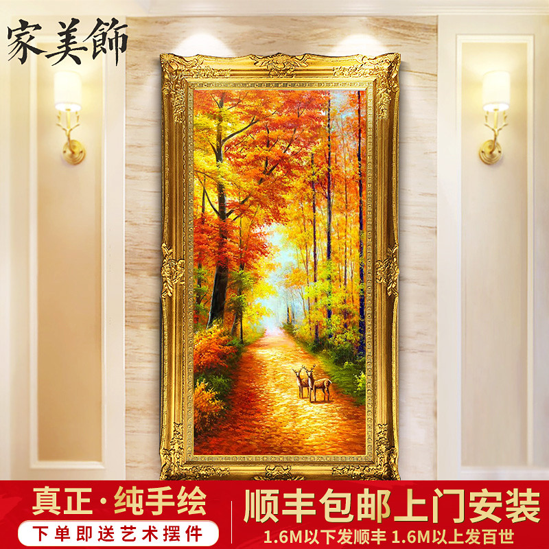 European-style porch decorative painting landscape hand-painted oil painting treasure basin aisle living room fortune tree geomantic omen Golden Avenue erection