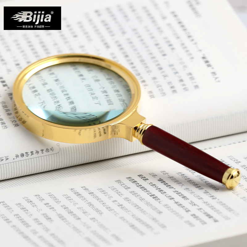 Authentic BIJIA 20-fold magnifier 1000-fold 60-fold HD 10-fold portable enlargement mirror for children and the elderly