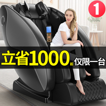 Bo electric new massage chair automatic home small space luxury cabin full body multi-functional elderly machine