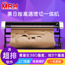 Factory direct clothing CAD double inkjet vertical cutting machine printing pattern wheat frame plotter 1 meter 2 special