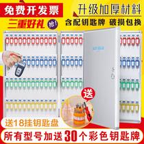 Fushine 48-bit 96-bit aluminum alloy outdoor real estate agent key box Wall-mounted management box Real estate key box
