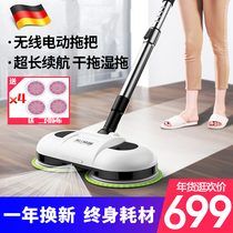 German marklive radio drag machine home fully automatic hand-held electric mop wiper no steam