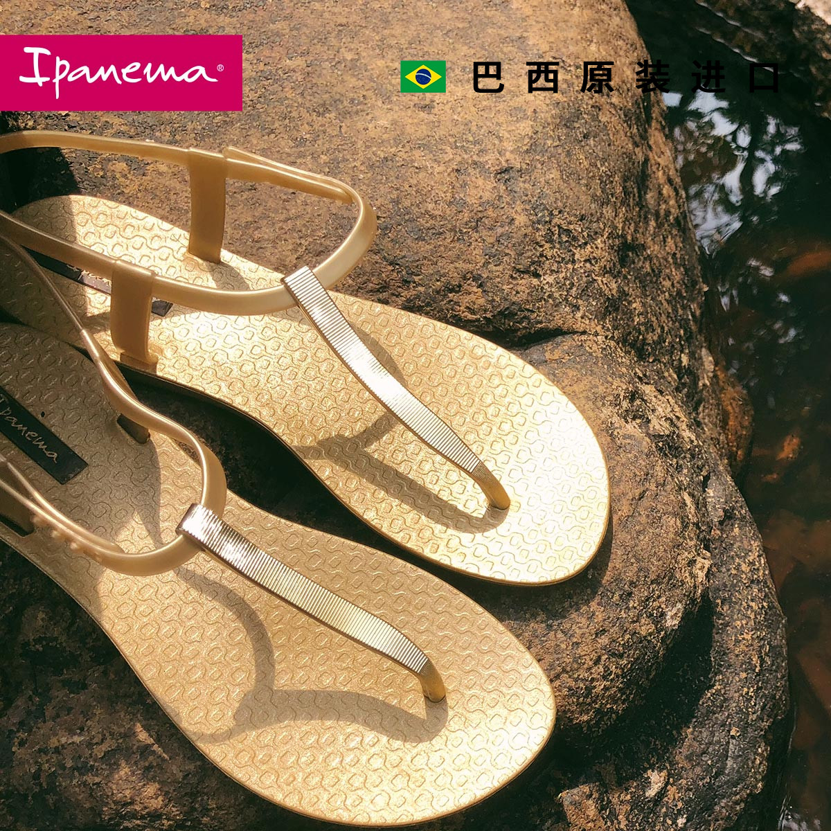 [The goods stop production and no stock]Ipanema sandals for girls wearing summer flat bottom Roman toe sandals for students on sandals holiday imported from Brazil