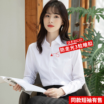 2021 Spring and Autumn new ladies long sleeve white shirt business dress professional work clothes summer shirt top Inch