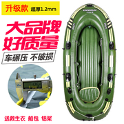 Inflatable boats, rubber boats, thickening fishing boats, assault boats, kayaking, 2/3/4 single hovercraft, fishing boats, especially thick