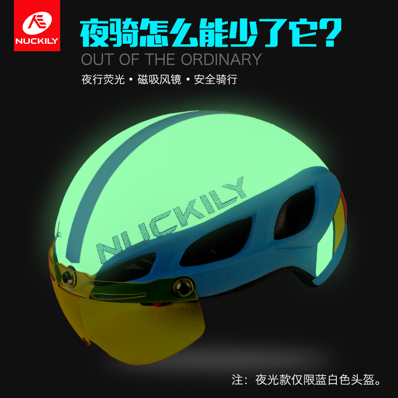Cycling helmet goggles glasses one-piece molding Safety hat equipped mountain road bikes bicycling