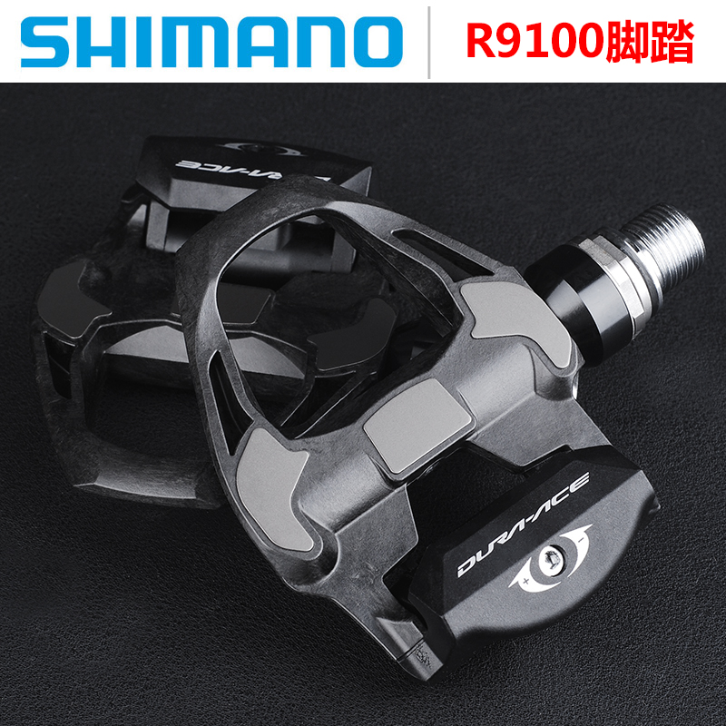 [The goods stop production and no stock]SHIMANO Shimano DURA ACE R9100 Road Bike Lock Race Lightweight Self-locking Foot