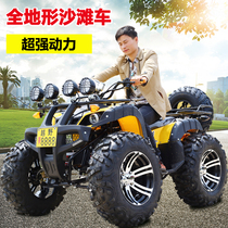 Four-wheel drive All-terrain four-wheel off-road motorcycle Gasoline electric size bull ATV Automatic adult scooter