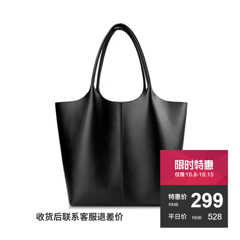 Injoylife2018 new bag shoulder bag female soft leather large capacity tote bag shoulder bag shopping bag black