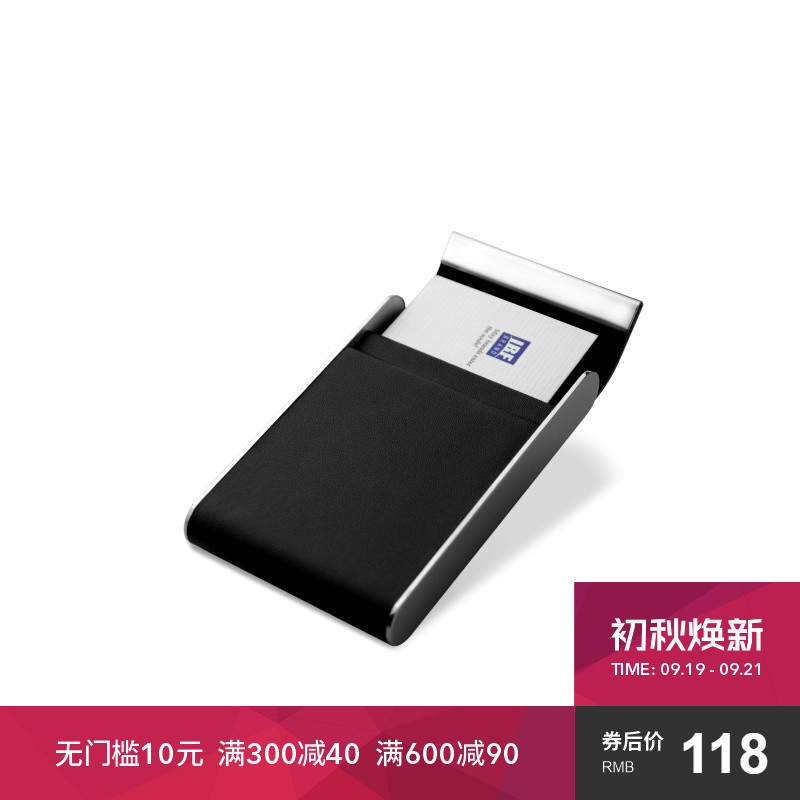 Injoylife leather business card box man personality flip magnet creative portable metal business card clip