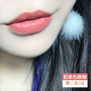 Gogotales lip color glaze tea dirty cute matte matte orange student durable not easy to bleaching lipstick
