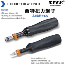 ImportEd Sitt XITE torque screwdriver mini starter torque wrench slip-and-turn starter