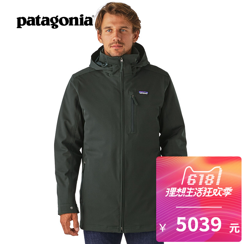 [The goods stop production and no stock]PATAGONIA Patagonia Tres 3-In-1 Parka Men's Warm Down Three Wear 28387