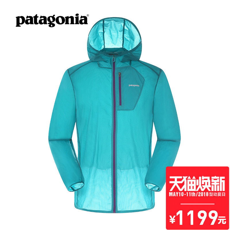 Clearance - PATAGONIA Bata Houdini Sunscreen, Breathing and Sweating Male and Female Skin Windswear 24141 24146
