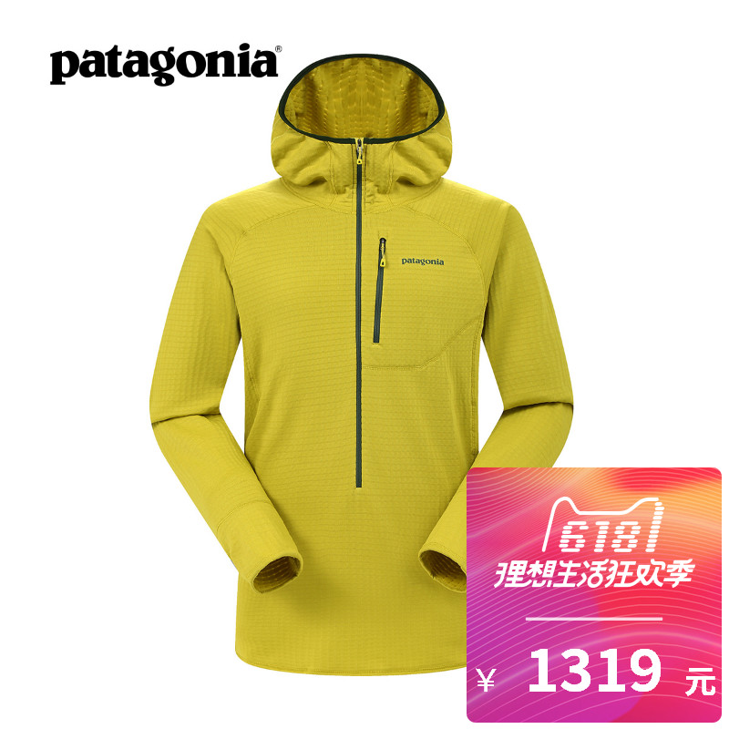 PATAGONIA Patagonia R1 Hoody Warm Men's Fleece Top 40074